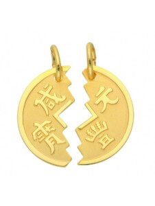 585 Gold Anhänger Partneranhänger im Set mit vergoldeter 925 Silber Halskette 1001 Diamonds gold