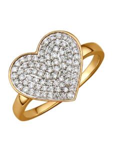 Herz-Ring Diemer Diamant Weiß